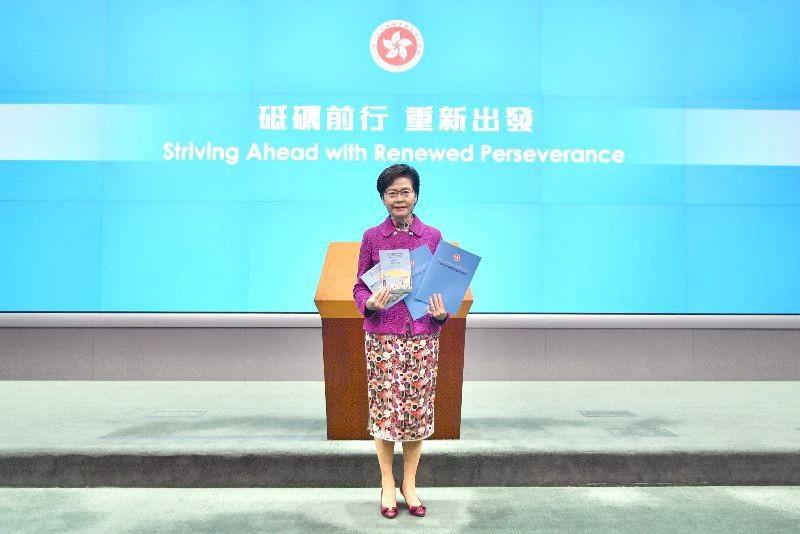 "Apa Isi Dari Laporan Tahunan Kepala Eksekutif Hong Kong ""The Chief Executive's 2020 Policy Address"""