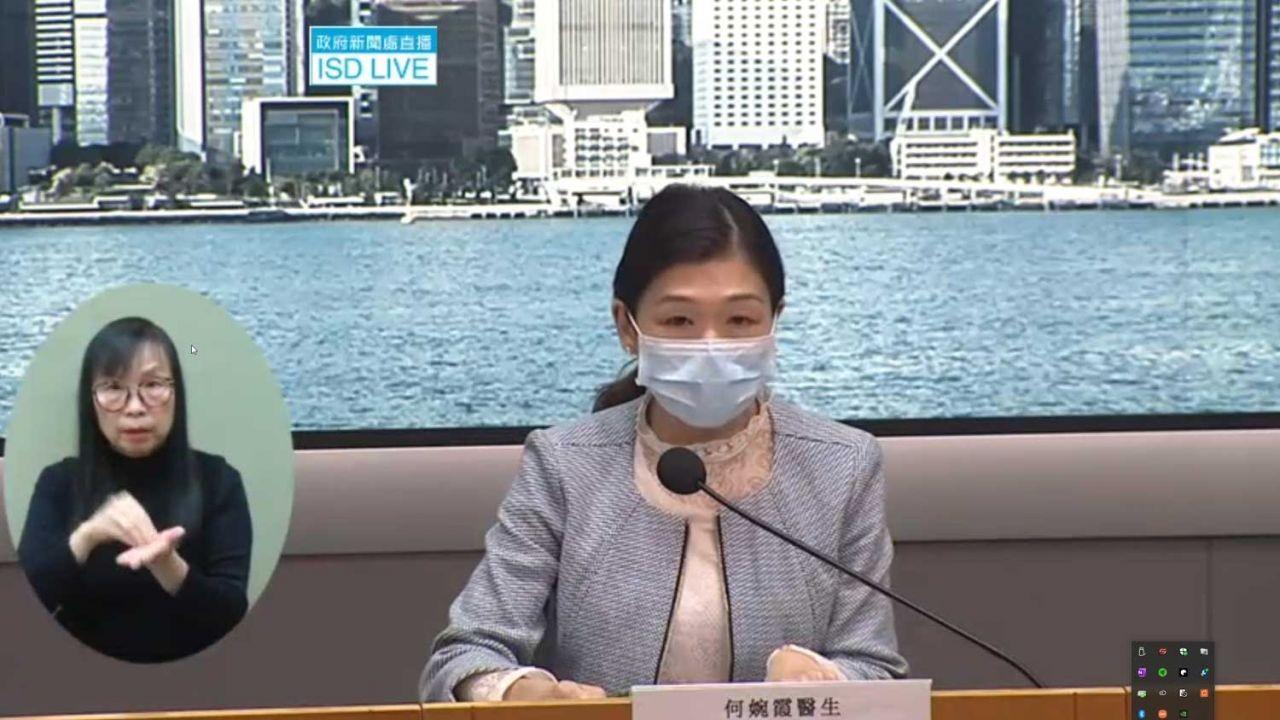 Terdapat 1 PMI Dalam Kasus Impor Covid-19 Hong Kong Hari Ini. Penambahan 13 Kasus Positif Covid-19 Di Hong Kong Hari Ini (19 Februari 2021)