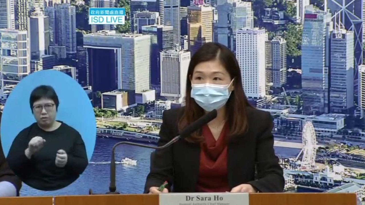 Penambahan 12 Kasus Positif Covid-19 Di Hong Kong Hari Ini (23 Februari 2021)