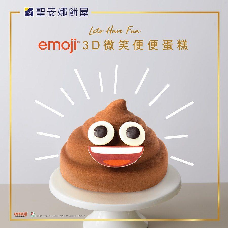Kue Tart Bentuk Emoji 3D