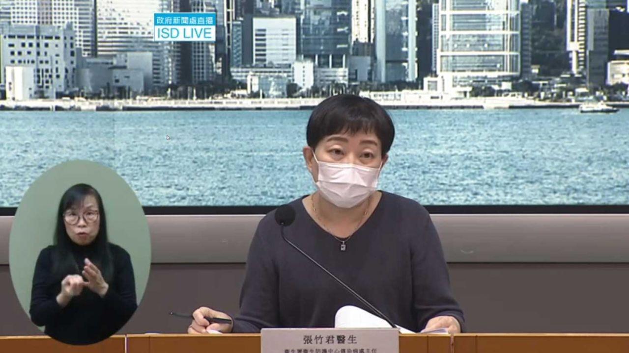 Kasus Positif Covid-19 Di Hong Kong Kembali Melonjak. Penambahan 33 Kasus Positif Pada Hari Ini (27 Februari 2021)