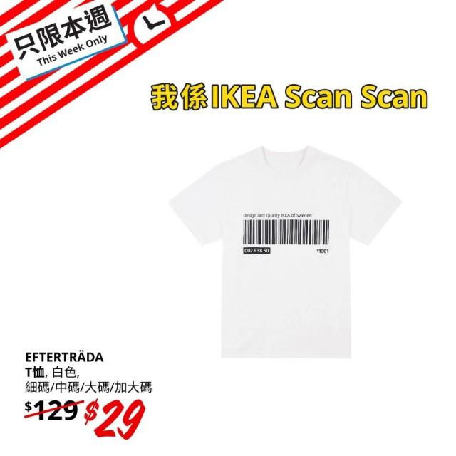 Harga Diskon HK$29 Baju T-Shirt EFTERTRÄDA IKEA Hong Kong s/d 19 Mei 2021