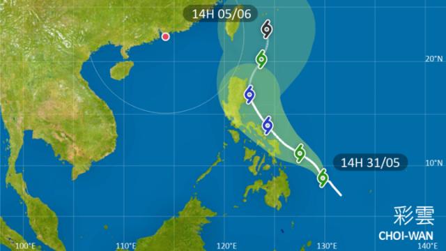 Badai Tropis CHOI WAN Akan Menguat Dan Mendekati Wilayah 800KM Hong Kong Pada Tanggal 3 Juni 2021
