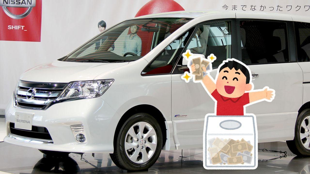 Pendaftaran Undian Dengan 1300 Hadiah Dari Anggota Perusahaan The Chinese Manufactures' Association of Hong Kong Untuk Penduduk Permanen Atau Non-Permanen Yang Telah Divaksinasi Covid-19 Telah Dimulai
