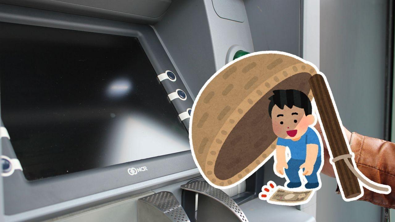 Melanggar Hukumkah Di Hong Kong Jika Mengambil Uang atau Barang Orang Lain Yang Jatuh Di Jalanan Atau Tertinggal Di Mesin ATM?