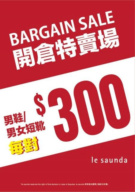 Diskon HK$300 Untuk 1 Pasang Sepatu Dan Beli 2 Gratis 1 Di Le Saunda Hong Kong Hanya Untuk Jumat, Sabtu, Minggu Dan Senin s/d 27 September 2021