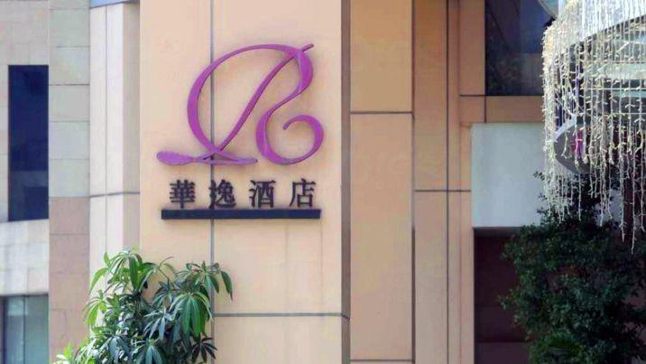 Rambler Garden Hotel Tsing Yi Menjadi Tempat Karantina Ke 3 Di Hong Kong Untuk Pekerja Rumah Tangga Asing Yang Masuk Hong Kong Mulai Dibuka 1 November 2021