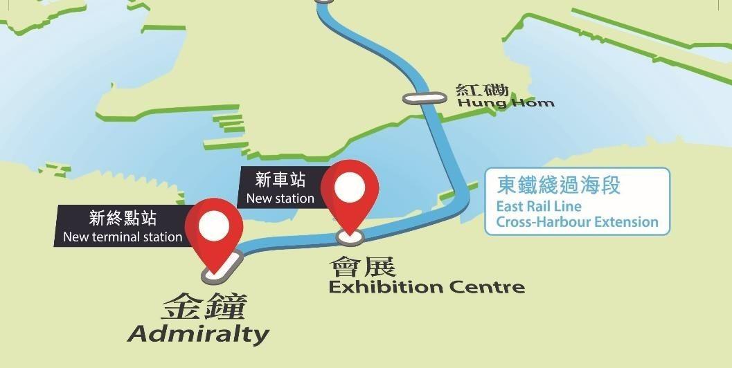 Hanya 1 Stasiun Dari Hung Hom Ke Wan Chai. Jalur MTR Bawah Laut Hung Hom Ke Wan Chai Diperkirakan Akan Selesai Pada Bulan Juni Atau Juli 2022