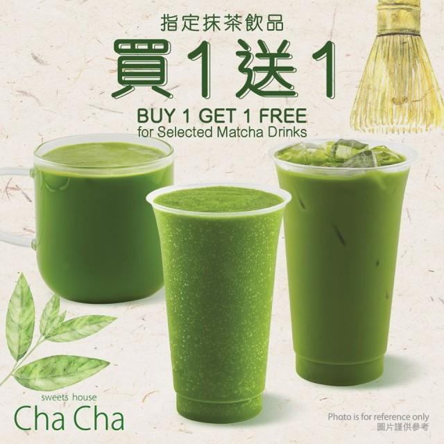 Beli 1 Gratis 1 Untuk Minuman Matcha Di City'super Hong Kong s/d 30 Juni 2020