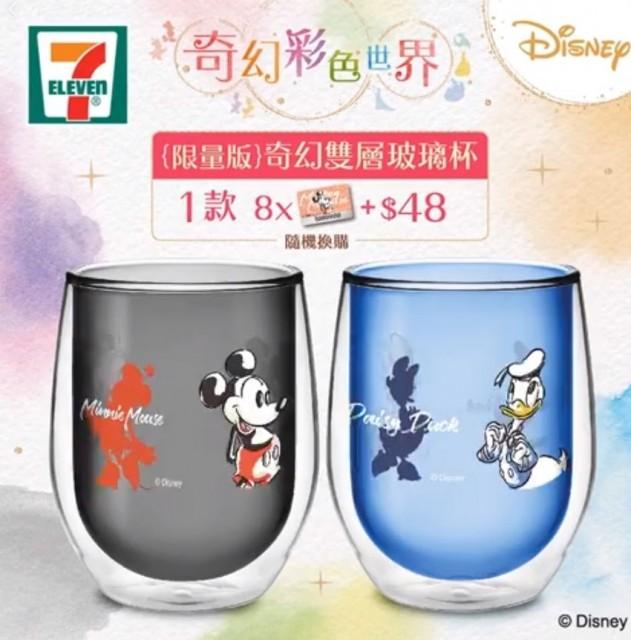 Gelas Tema Disney Hanya Dengan HK48 + 8 Stamp di 7-Eleven Hong Kong s/d 26 Juni 2020