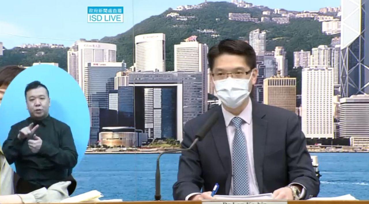 Penambahan 36 Kasus Positif Covid-19 Hong Kong Hari Ini (18 Agustus 2020)