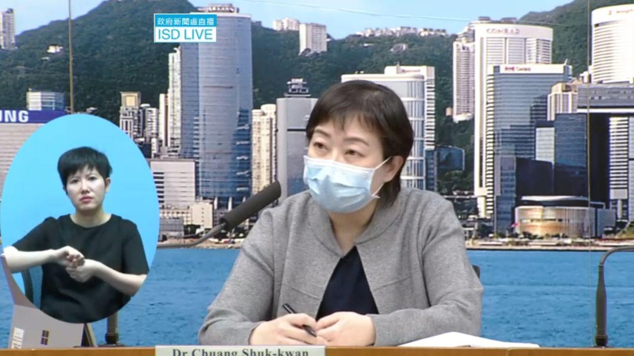 Penambahan 26 Kasus Positif Covid-19 Hong Kong Hari Ini (22 Agustus 2020)