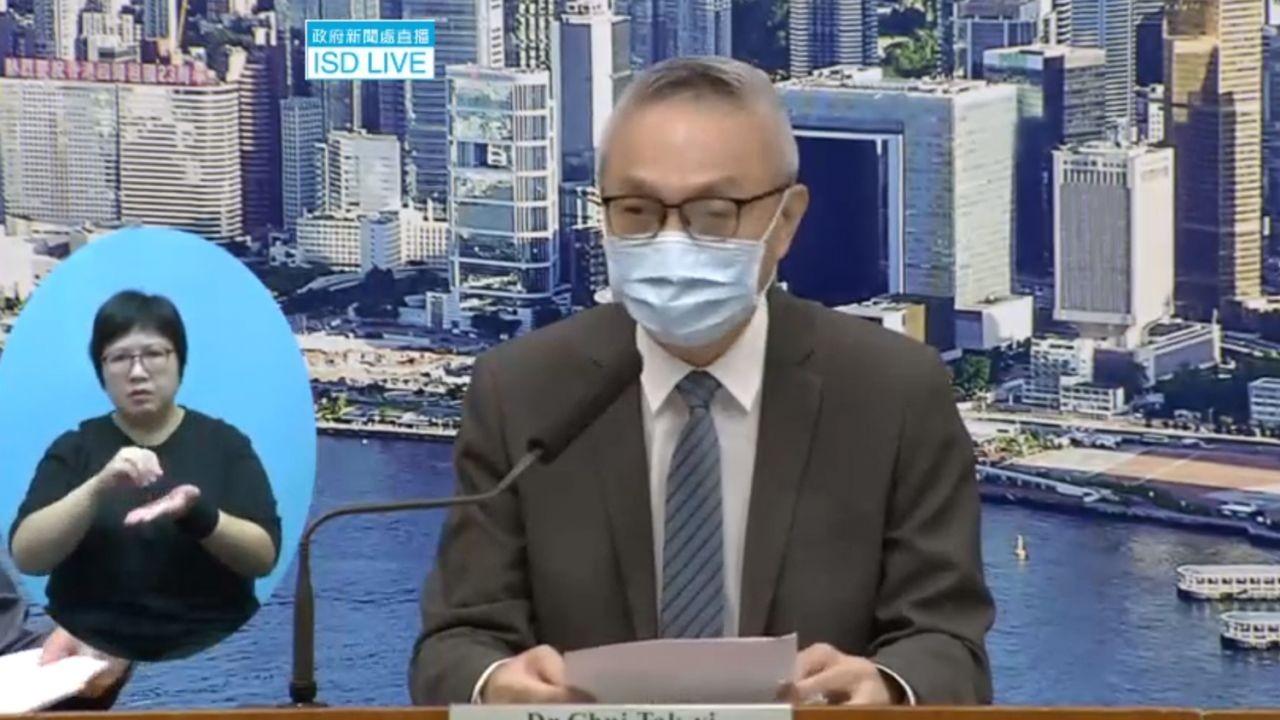 Penambahan 21 Kasus Positif Covid-19 Hong Kong Hari Ini (27 Agustus 2020)