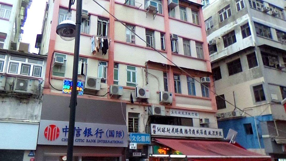 Perintah Wajib Tes Covid-19 Untuk BMI Yang Pernah Mengunjungi Boarding House Di Fung Nin Building Tai Po Hong Kong