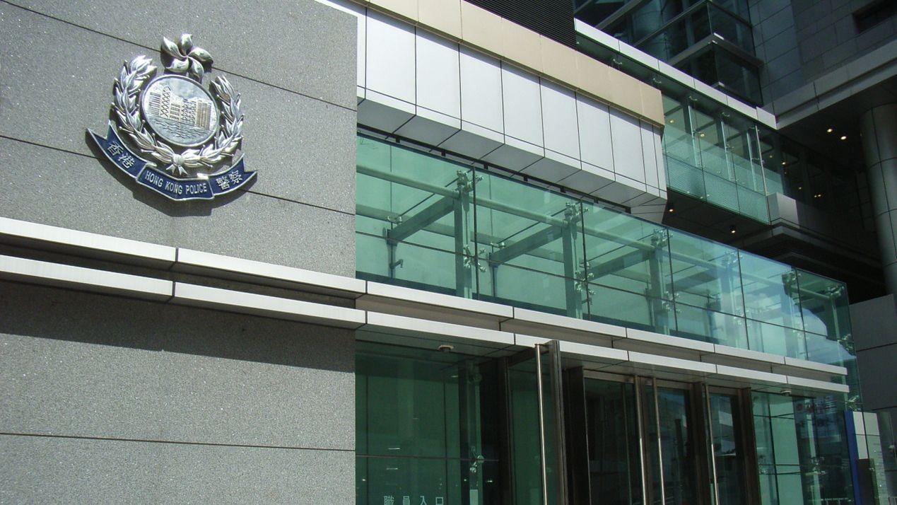 Sebanyak 24 PRT Asing Di Hong Kong Tertangkap Pada Sebuah Operasi Pada Tanggal 26 & 27 Juli 2021 Terkait Kasus Pencucian Uang Dengan Total Nilai HK$27 Juta